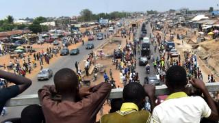 Кола прегази нигерийски деца на Великденски парад