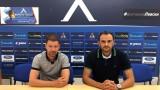 Академия Левски има нов главен треньор