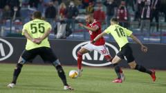 ЦСКА - ЧФР Клуж 0:2, румънците удвояват след спорна дузпа
