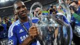 Футболистите на Челси мечтаят за Дидие Дрогба