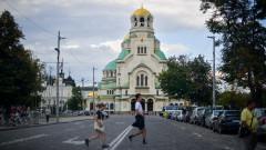 Ограничения за движението в центъра на София