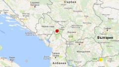 Земетресение с магнитуд 5 по Рихтер в Черна гора