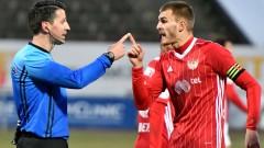 ЦСКА с най-много наказания от Дисципа след осмия кръг на Първа лига
