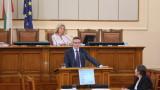 Вигенин недоволен от отказа от позитивно влияние към Македония