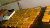 Хванаха над 20 кг дрога в миниван на Дунав мост-2