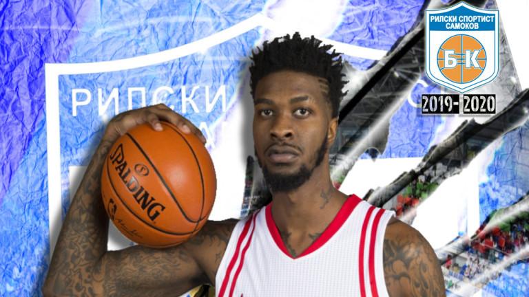 Баскетболният Рилски спортист се сдоби с ново попълнение в редиците