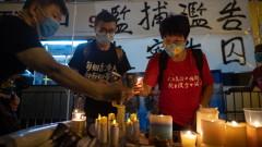"""Жителите на Хонконг почитат жертвите на кръвопролитията на """"Тянанмън"""""""