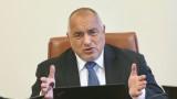 Борисов отвоювал чистотата на София от Румен Гайтански-Вълка