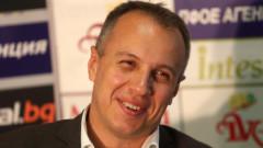 Спортен мениджър: ЦСКА няма право да иска помощ от БФС
