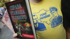 В Украйна възмутени от посланика на Израел за стадион, кръстен на Роман Шухевич