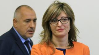 В петък гласуват за Захариева, остават й два дни да търси подкрепа