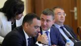 БДЖ получава 63 млн. лв., за да плати дълговете си