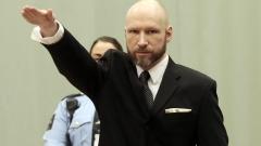 Норвегия не е нарушавала правата на масовия убиец Брайвик
