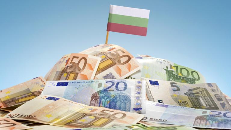 Кога е най-удачно България да се присъедини към Европейския банков съюз?