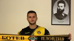 Официално: Ботев (Пловдив) с първи нов през зимата - взе Запро Динев от Беласица