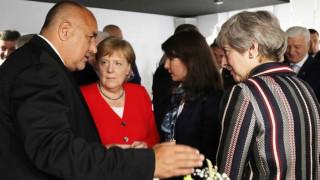 "Борисов дефинира ключовата дума за Западните Балкани - ""доверие"""
