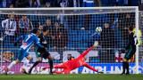 Еспаньол победи Реал (Мадрид) с 1:0