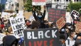 90% от американците: Расизмът и полицейската жестокост са проблем