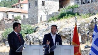 Заев и Ципрас номинирани за Нобеловата награда за мир за 2019 г.