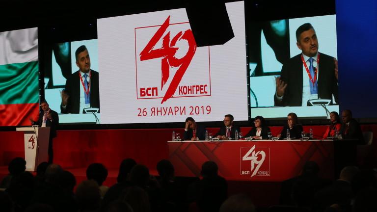 Кирил Добрев не дава да се решават вътрешни проблеми през победата на БСП