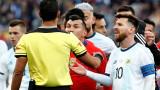 Лео Меси: Корупцията и съдиите пречат на Копа Америка, купата е резервирана за Бразилия