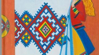 В Южна Осетия излиза книга с Български народни приказки