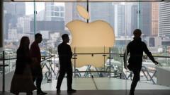 Apple стана първото публично американско дружество на стойност 2 трилион долара