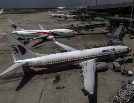 """Свързани с """"Ислямска държава"""" хакери удариха сайта на Malaysia Airlines"""