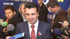 Зоран Заев оправдан от съда по обвинение за подкуп