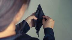 Кое вреди на финансите ни?