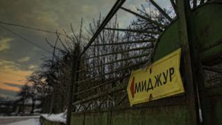 """Вдигнаха загражденията в района на """"Миджур"""""""