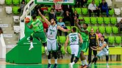 Лукойл Академик-Балкан е гвоздеят на четвъртфиналите в турнира за Купата на България