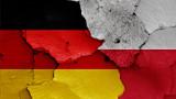 Полша твърди, че Германия трябва да плати репарации в размер на $850 млрд.