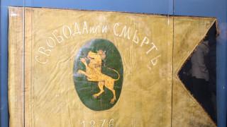 Каракачанов: Да загърбим споровете и да бъдем просто българи