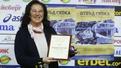 """""""Златен знак"""" за легендарната Йорданка Благоева"""