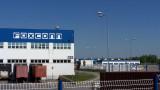 Отказва ли се Foxconn от завода си за $10 милиарда в САЩ?
