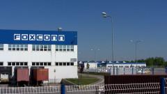 Foxconn получава държавна подкрепа да произвежда в САЩ