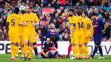 Барселона без Иниеста срещу Челси