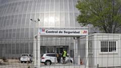 Коронавирус: Лек спад на починалите в Испания за последните 24 часа - до 812