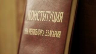 Проектът за нова Конституция на ГЕРБ бил пълен с грешки и неточности