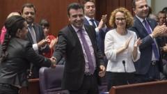 Македонският парламент направи албанския втори официален език на страната