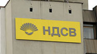НДСВ - между кандидата на БСП и Бойко Борисов?