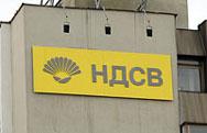НДСВ предлага незабавна приватизация на Топлофикация-София