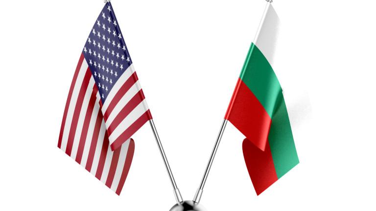От посолството на САЩ в България съобщиха, че България е