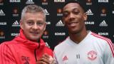 Антони Марсиал подписа нов договор с Манчестър Юнайтед