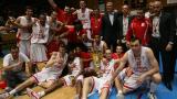 Лукойл и Левски най-титулувани в баскетбола