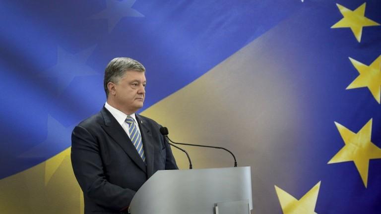 Украинският лидер Петро Порошенко обяви, че Украйна и Грузия ще