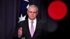 Австралия признава Западен Йерусалим за столица на Израел