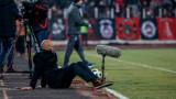 В Сърбия отразиха поведението на Ел Маестро