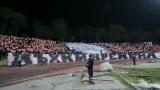 Феновете на ЦСКА: Пътят към върха минава през много спирки